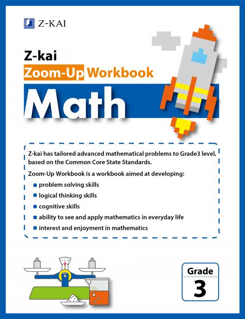 forAppleBooks_Grade3_h1